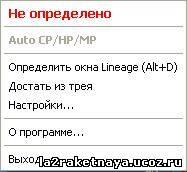 download acp lineage 2 interlude